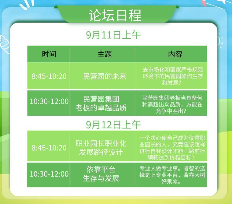 默认标题_方形海报_2020-08-20-0_副本.png