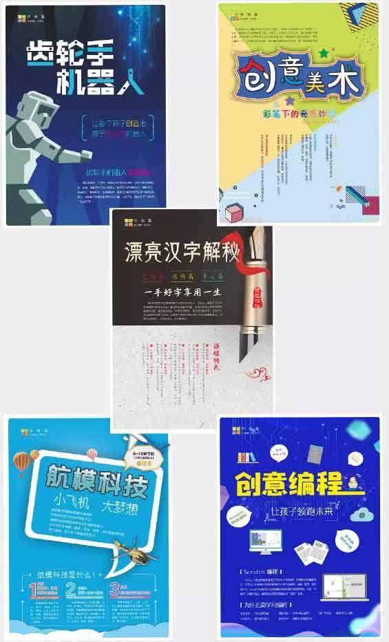 5校园特色产品.jpg